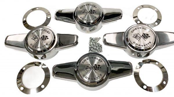 1007 corvette hubcap spinners set